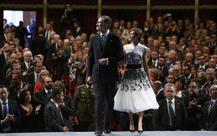 Actualidad Actualidad ley se respeta: apoyo cerrado de la UE a España y al Rey en los Princesa de Asturias.